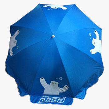 ร่มสนาม ฮอลล์ (สีฟ้า)