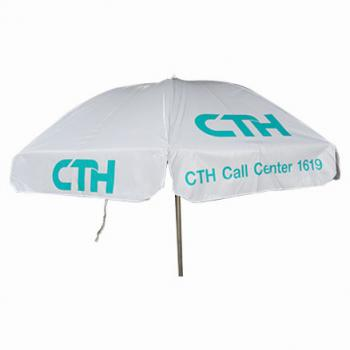 ร่มสนาม CTH