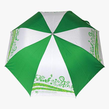 ร่มพับ 2 ตอน สีขาวเขียว